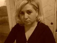 Юля Шуваева, 31 мая , Рыбинск, id104877661