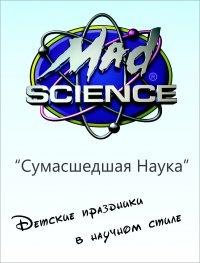 Mashunya Barentseva, 22 июня , Чусовой, id119399265
