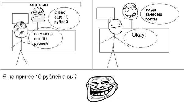 картинки мемы приколы: