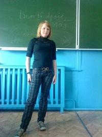 Татьяна Пермякова, 21 декабря 1996, Зеленоград, id164610082