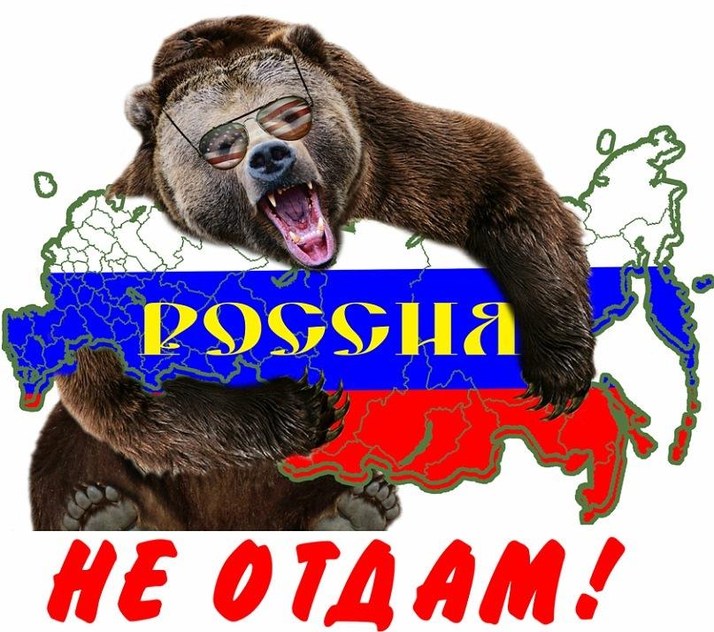 http://cs9597.vkontakte.ru/u29262694/134407514/y_13d3ef0d.jpg