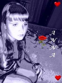 Анна Курозаева, 21 мая , Чаплыгин, id55043790