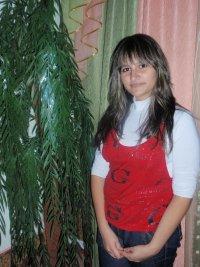Эльза Манафова, 25 мая 1995, Пыть-Ях, id59815040