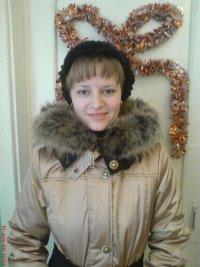 Юлия Олина, 11 августа , Новосибирск, id68776724