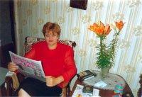 Татьяна Коропенко, 22 января , Черкассы, id76827396