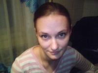 Вера Стародубцева, 18 января 1969, Саранск, id109150025