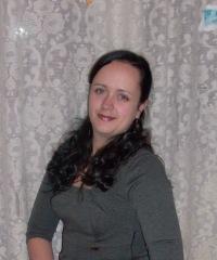 Марина Анисимова, 8 апреля , Томск, id125748723