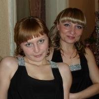 Юлия Пойда, 3 июля 1986, Барнаул, id139782260