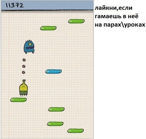 Doodle Jump - Хит iPhone теперь доступен и для андроида.