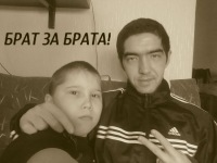 Даниэль Абдуллаев, 10 августа , Ижевск, id157656089