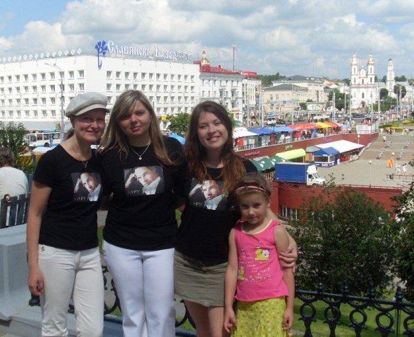 Концерт Гару в Минске 21 окт 2010 - Страница 2 X_191c224d