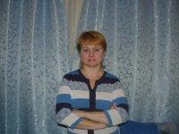 Светлана Григорьева, 22 сентября 1970, Уфа, id68695969