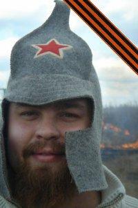 Рома Пугачёв
