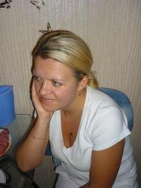 Ольга Кривова, Калуга, id169084460