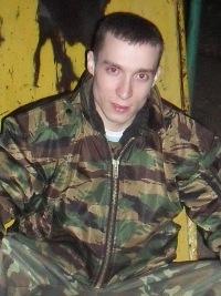 Эдик Гаджиев, 19 августа , Санкт-Петербург, id274644
