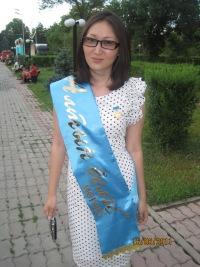 Зарина Назарбаева