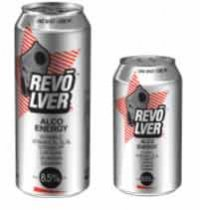 REVO по сравнению с Ягой просто напиток олимпийских...