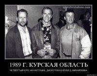 Павлик Марозов, 6 июня 1987, Саранск, id61428025