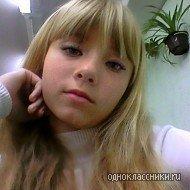 Дианка Захарова, 23 сентября 1972, Киев, id76558262