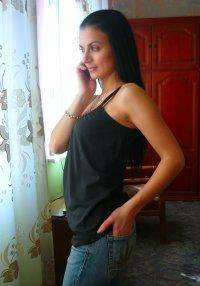 Ирина Каграманян, 8 июня 1983, Краснодар, id77344043