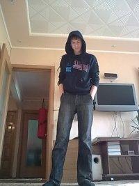 Андрей Буслов, 5 декабря , Харьков, id95533879