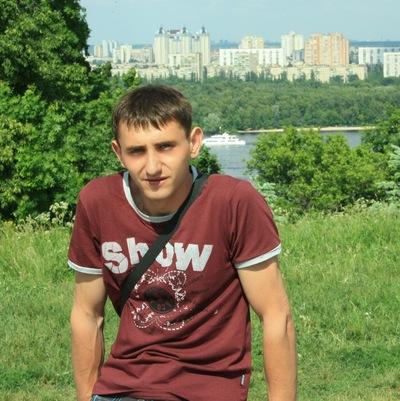 Руслан Дудак, 10 января 1987, Киев, id80193163