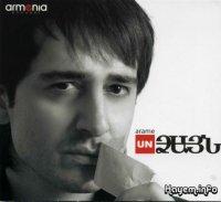 Aram Exiazaryan