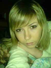 Екатерина Ефимцова, 17 августа , Волгоград, id18203101