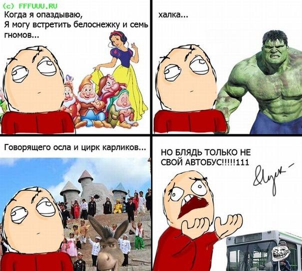 http://cs960.vkontakte.ru/u25697050/147002726/x_d23b32fd.jpg