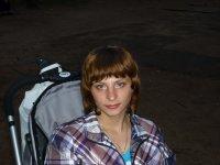Александра Кузнецова, 29 сентября 1987, Москва, id99310600