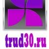 trud30