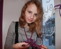 Карина Черкасова, 20 апреля 1998, Москва, id135291495
