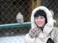 Кристина Гокк, 7 ноября , Санкт-Петербург, id49931986