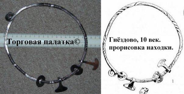 http://cs9600.vkontakte.ru/u5325250/52416125/x_5e49c8da.jpg