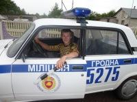 Серёга Мигуро, 23 августа 1993, Минск, id59387075