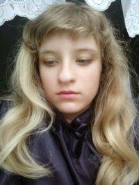 Small Princess, 29 ноября , Глухов, id73186855