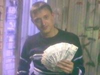 Александр Чухланцев, 24 декабря , Ижевск, id76541766