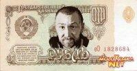 Сергей Шнуров, 17 сентября , Санкт-Петербург, id86126756