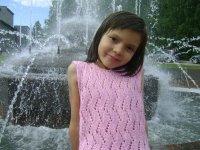 Светлана Темченко, 21 марта 1997, Сыктывкар, id97711977