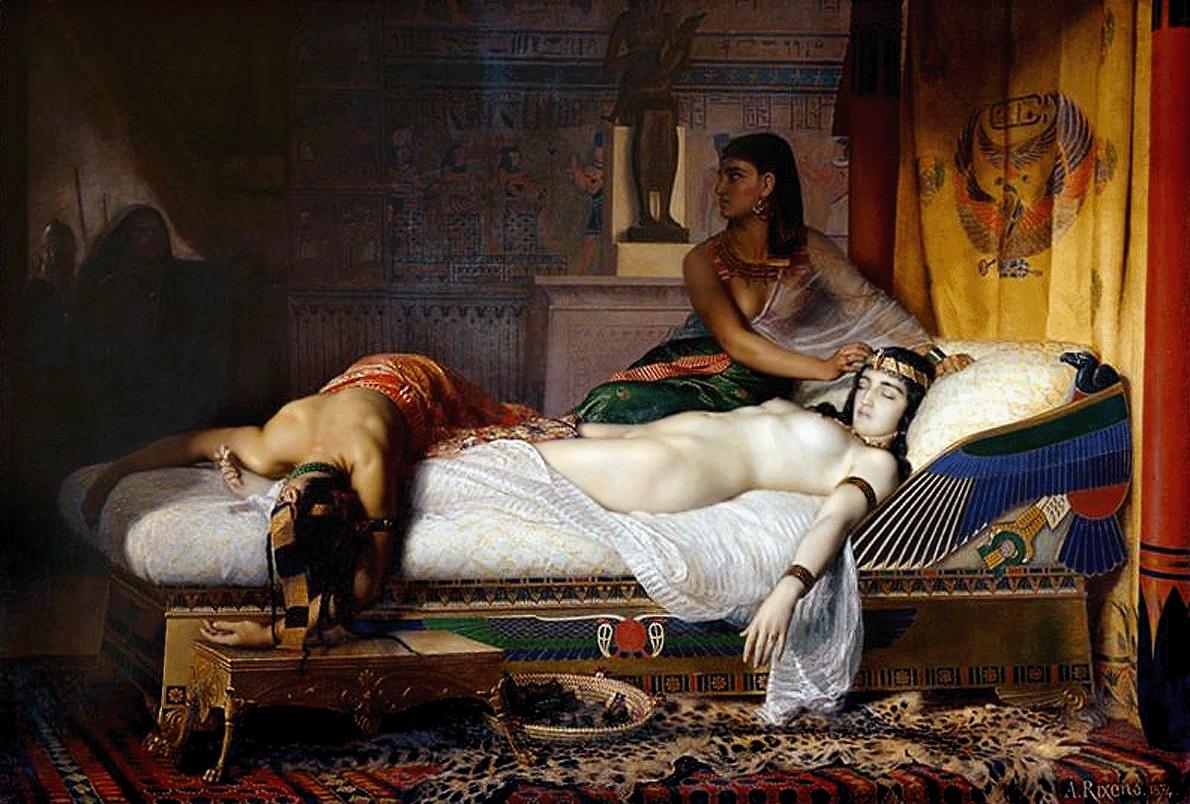 Секс развлечения цезарей 1 фотография