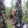 Владлена Дмитриева