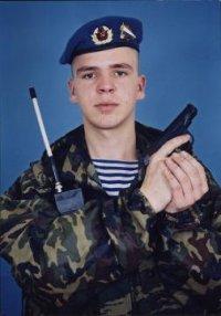 Алексей Меньшиков, 28 июля 1986, Астрахань, id32101660