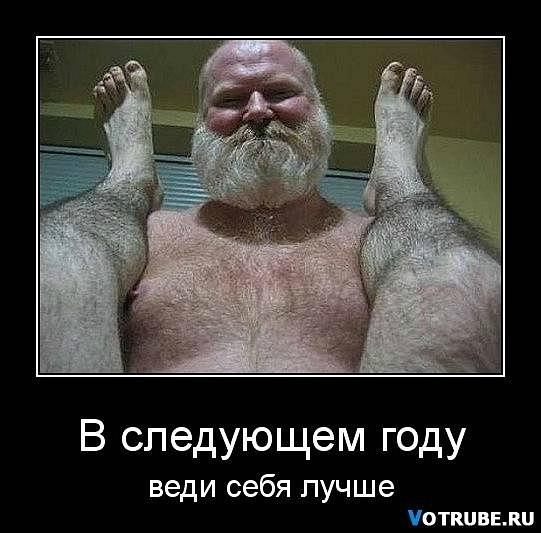 http://cs9601.vkontakte.ru/u65187197/109871007/x_759ed9e5.jpg