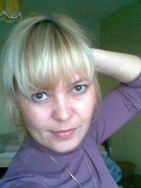 Регина Афанасьева, 26 января , Новороссийск, id74996314