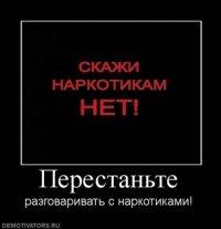 Алексанр Чернышов, 21 мая 1992, Нижнекамск, id82418760