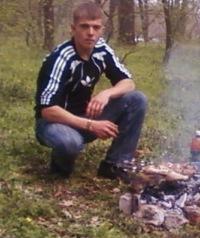 Виктор Стогний, 6 февраля 1990, Днепропетровск, id119465828