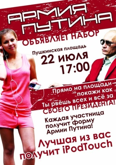 http://cs9602.vkontakte.ru/u140558265/-5/x_db2fcdd4.jpg