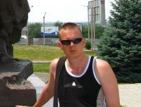 Павел Кулыбко, Северодонецк