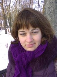 Нина Тихонова, Рогачёв