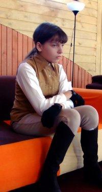 Маша Костина, 9 ноября 1997, Москва, id96748702
